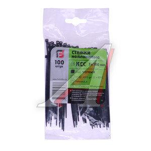 Хомут-стяжка 100х3.0 пластик черный (100шт.) FORTISFLEX 1003100-1, 49406