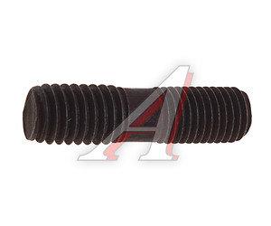 Шпилька М8х1.0х16 коллектора выпускного дв.ЗМЗ-402 291736-П29