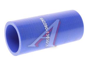 Патрубок МАЗ радиатора верхний (L=110мм, d=42) силикон 642290-1303011