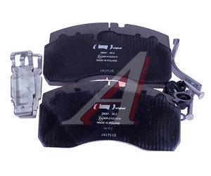 Колодки тормозные MERCEDES DAF SCANIA IVECO SAF МАЗ-203 передние/задние (4шт.) LUMAG 290590090110, 29061/GDB5067, 1734529/1856108/2992348/2992476/0044206020/1617343