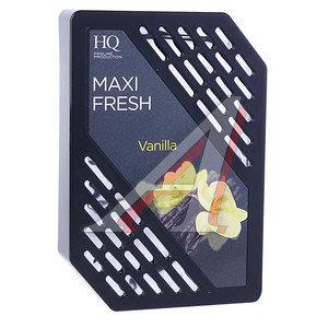 Ароматизатор под сиденье Maxi fresh ваниль гелевый 220г HQ MFR-4