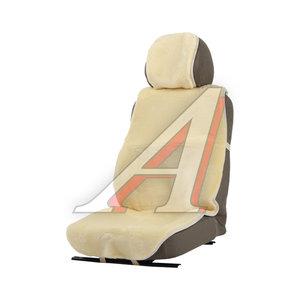 Накидка на сиденье мех искусственный бежевая Mutton PSV 124658, 124658 PSV
