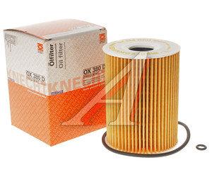 Фильтр масляный MERCEDES C,E,ML,R,G,Sprinter,Vito (3.0 D) MAHLE OX380D, A6421800009