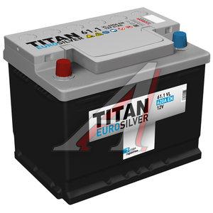 Аккумулятор ТИТАН Euro Silver 61А/ч 6СТ61, 83653