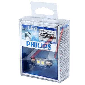 Лампа светодиодная 12V C5W SV8.5-8 35мм 6000K двухцокольная Blue Vision Led PHILIPS 128596000KX1, P-12859LED, АС12-5
