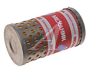 Элемент фильтрующий ЗИЛ ГУРа TSN 130-3407350 эфм 459, эфм 459