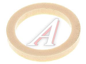 Кольцо КАМАЗ уплотнительное вала вилки выключения сцепления КПП ZF 16S 151 0501 315 198, 0501.315.198
