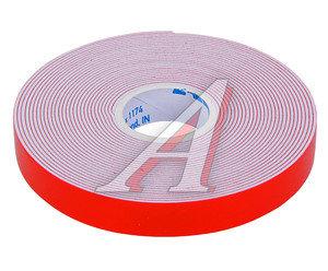 Скотч двухсторонний 12ммх5м белый ABRO ABRO OE-12-R, OE-12-R