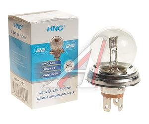 Лампа 12V R2 75/70W P45t HNG 12275, HNG-12275
