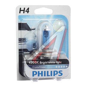 Лампа 12V H4 60/55W P43t-38 4300K блистер (1шт.) Crystal Vision PHILIPS 12342CVB1, P-12342CVбл, АКГ12-60+55(Н4)