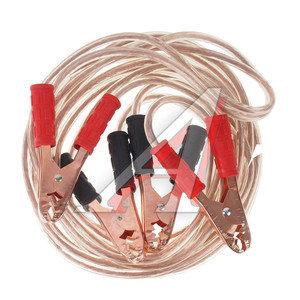 Провода для прикуривания 600A 5.0м MEGAPOWER M-60050