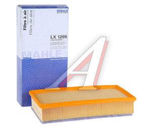 Фильтр воздушный PEUGEOT 406 (00-04) CITROEN C5 (01-04) MAHLE LX1295, 1444.T2
