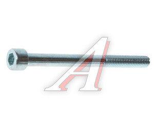 Болт М6х1.0х70 цилиндрическая головка внутренний шестигранник DIN912