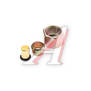 Ремкомплект трубки тормозной пластиковой d=12х1.0 (1гайка,1штуцер,1шайба) РК-ТТП-d12х1.0