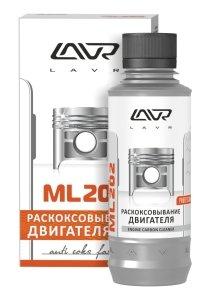 Жидкость для раскоксовывания двигателя 0.185л МЛ-202 LAVR LAVR Ln2502, Ln2502