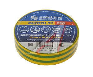 Изолента ПВХ желто-зеленая 15ммх10м SAFELINE 10256, SAFELINE 15х10