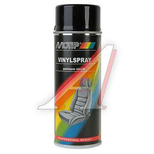 Краска для винила и кожи черная аэрозоль 400мл MOTIP MOTIP 4066, 04066