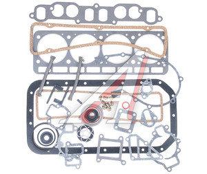 Прокладка двигателя ЗМЗ-410 полный комплект ЗОЛОТАЯ СЕРИЯ (ОАО ЗМЗ) 410-3906022-100, 4100-03-9060221-00