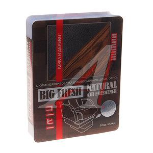 Ароматизатор под сиденье гелевый (кожа+дерево) 200г Big Fresh FKVJP BF-151 \Big Fresh, BF-151