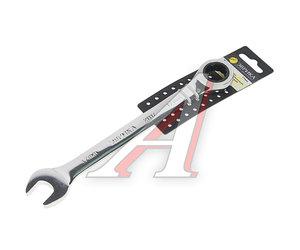 Ключ комбинированный 17х17мм трещоточный с держателем ЭВРИКА ER-21117H