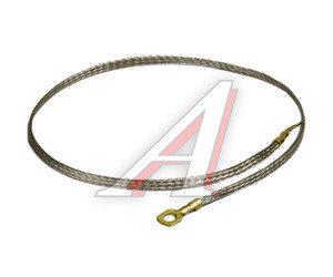 Провод массы (косичка) L=700мм CARGEN AX-410