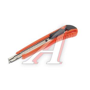 Нож 9 мм с сегментированным лезвием SPARTA 78971