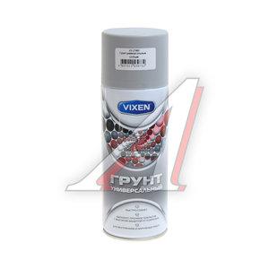 Грунт серый аэрозоль 520мл VIXEN VIXEN VX-21002, VX-21002