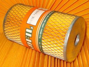 Элемент фильтрующий СМД-18 топливный ЭФТ-3 ЭКОФИЛ ЭФТ-3, EKO-03.14