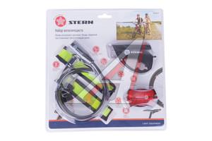 Набор велосипедный (замок трос,фонари передний и задний, светоотражатель) STERN 90561