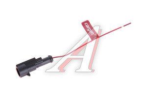 Разъем соединительный 1-клеммный штырьевой герметичный CARGEN AX-360
