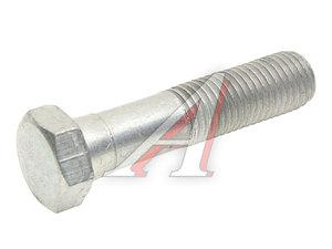 Болт М16х2.0х70 прибора буксирного УРАЛ (ОАО АЗ УРАЛ) 202127 П29, 202127-П29