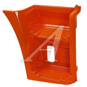 Щиток КАМАЗ-ЕВРО подножки правый (рестайлинг) (оранжевый) ОАО РИАТ 63501-8405110-50