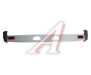 Бампер ГАЗ-2705 задний Н/О в сборе 2705-2804010*, 2705-2804010