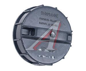 Крышка бака топливного ГАЗ-31105,3302 ЗМЗ,УМЗ,Крайслер ЕВРО-3 АВТОПРОМАГРЕГАТ 31105.1103010