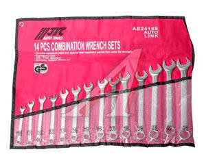 Набор ключей комбинированных 8-24мм 14 предметов в сумке JTC JTC-AE2414S
