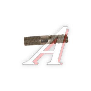 Шпилька ЗИЛ крепления трубы приемной глушителя РААЗ 308624-П29