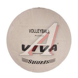 Мяч волейбольный Viva LARSEN PU2042, 97084