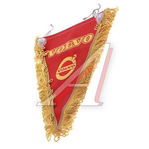 Вымпел VOLVO красный с бахромой (20х26см) на 2-х присосках 06512