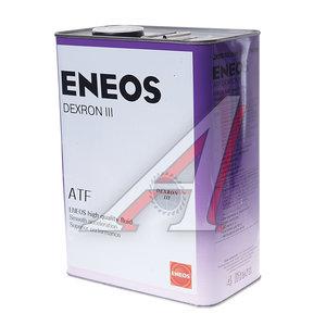 Масло трансмиссионное ATF DEXRON III 4л ENEOS ENEOS ATF