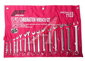Набор ключей комбинированных 6-21мм 15 предметов в сумке изгиб 15град. JTC JTC-AE2415S