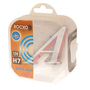 Лампа 12V H7 55W +60% PX26d 4200K (2шт.) Extra Blue BOCXOD 80517EB2, BX-80517EB2, АКГ 12-55 (Н7)