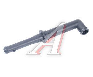 Трубка ЗМЗ-409.10 ЕВРО-4 вентиляции с обратным клапаном ИМПУЛЬС 40904.1014020, 0409-04-1014020-00