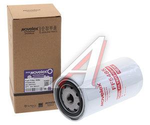 Фильтр топливный КАМАЗ,ПАЗ тонкой очистки L382 (аналог WK 950/21) MOVELEX FF 5485