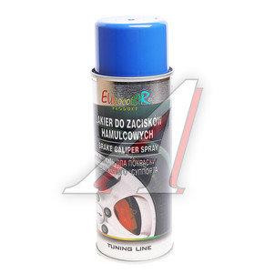 Краска для суппортов синяя аэрозоль 400мл EVRO COLOR EVRO COLOR