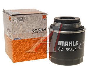 Фильтр масляный VW Golf,Passat,Polo (07-) AUDI A3 SKODA Octavia,Fabia (08-) (1.2/1.4 TSI) MAHLE OC593/4, 03C115561J/03C115561B