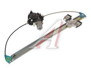 Стеклоподъемник ГАЗель Next левый электрический А21R23-6104013, 2123-6104013