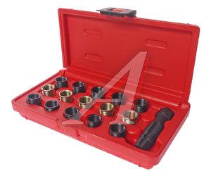 Набор инструментов для восстановления резьбы свечей зажигания (втулки М14х1.25 L=11.2мм,17.5мм) JTC JTC-4864