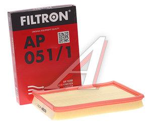 Фильтр воздушный OPEL Corsa,Meriva (03-) FILTRON AP051/1, LX999, 0834157