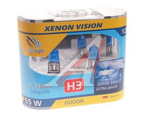 Лампа 12V H3 55W PK22s бокс (2шт.) Xenon Vision CLEARLIGHT MHL3XV, АКГ12-55-1 (H3)