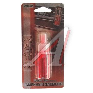 Картридж ароматизатора жидкостный (бубль гум) 8мл FKVJP NERFL-115